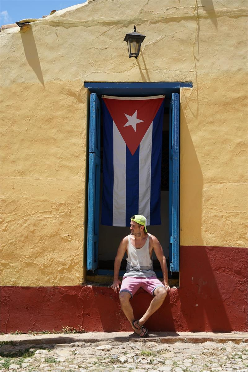 Aug 2017 - Cuban  Flag